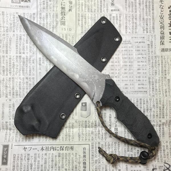 Kiku Knives Hien